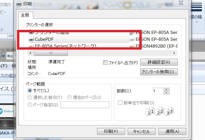 dxf pdf 変換 フリー ソフト